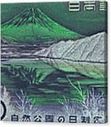 Mount Fuji In Green Canvas Print