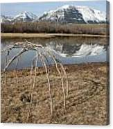 Aboriginal Sacred Sweat Lodge - Waterton Lakes Nat. Park, Alberta Canvas Print