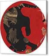 Mouse Cat Canvas Print