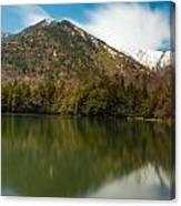 Mt. Mitsudake Canvas Print