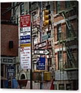 Mulberry Street New York City Canvas Print