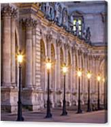 Musee Du Louvre Lamps Canvas Print