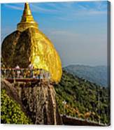 Myanmar's Golden Rock Pagoda Canvas Print