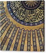 Mysterious Sunlight In Hagia Sophia Canvas Print