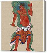 Mythological Buddhist Or Hindu Figure Circa 1878 Canvas Print