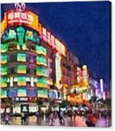 Nanjing Road In Shanghai Canvas Print