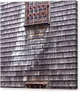 Nantucket Olde Gaol Windows Canvas Print