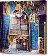 Nativity Grotto 1950 Canvas Print
