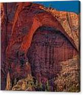 Natural Arch. Canvas Print