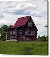 Nc Log Home 2 Canvas Print