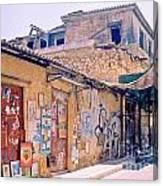 Near The Monastiraki In Greece Canvas Print