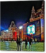 Night View Of Gum-former State Department Store-in Red Square In Moscow-russia Canvas Print