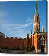 Nikolskaya - St. Nicholas - Tower Of The Kremlin Canvas Print