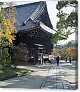 Ninna-ji Temple Compound - Kyoto Japan Canvas Print