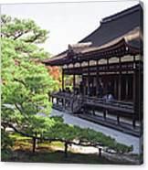 Ninna-ji Temple Garden - Kyoto Japan Canvas Print