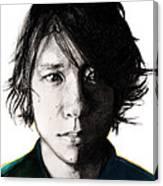 Nino Canvas Print