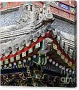 Niujie Mosque 9628 Canvas Print