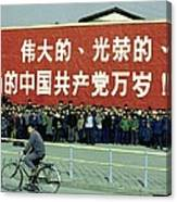 Nixon In China. Spectators In Front Canvas Print
