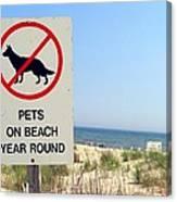 No Pets Canvas Print