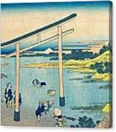Noboto Bay Canvas Print