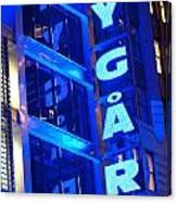 Ny Gard Canvas Print