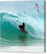 Obama's Boyhood Bodysurfing Beach Canvas Print