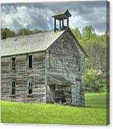 Ohio Schoolhouse Canvas Print