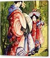 Oiran And Kamurox Canvas Print