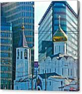 Old Believer-new Believer Church Amid Skyscrapers In Moscow-russia Canvas Print
