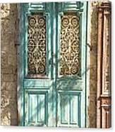 Old Door In Jersusalem Israel Canvas Print
