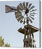 Old Windmill In Antique Color 3009.02 Canvas Print