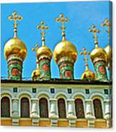 Onion Domes On Churches Of The Nativity And Deposition Of The Robe Inside Kreml Canvas Print