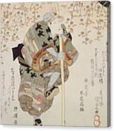 Onoe Kikugoro IIi As Shimbei Canvas Print