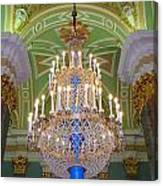 The Beauty Of St. Catherine's Palace Canvas Print