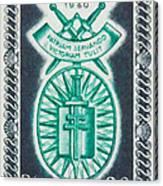 Order Of The 20th Anniversary Release 17 November 1940 To 1960 Patriam Servando Victoriam Tulit Canvas Print