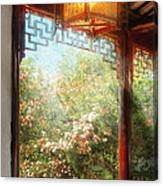 Orient - Lamp - Simply Chinese Canvas Print