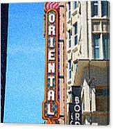 Oriental Theater With Sponge Painting Effect Canvas Print
