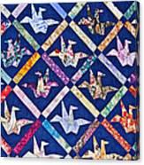 Origami Quilt Wall Art Prints Canvas Print
