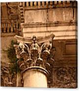 Ornate Column  Canvas Print