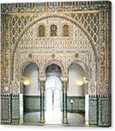 Ornate Door Inside The Alcazar Palace Canvas Print