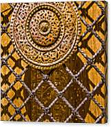 Ornate Door Knob Canvas Print