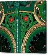 Ornate Fountain Detail Canvas Print