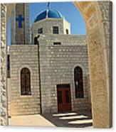 Orthodox Church Entrance Canvas Print