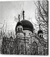 Orthodox Church Canvas Print