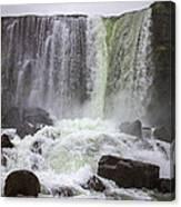 Oxarafoss Waterfall Canvas Print
