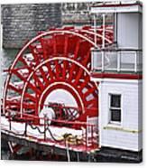 Paddle Wheel Canvas Print