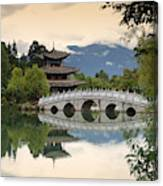 Pagoda, Black Dragon Pool, Lijang Canvas Print