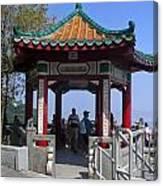Pagoda Pavilion Canvas Print