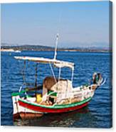 Painted Fishing Boat In Corfu Greece Canvas Print