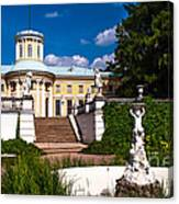Palace Archangelskoe. Russian Versal Canvas Print